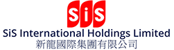 SIS International Holdings Limited Logo